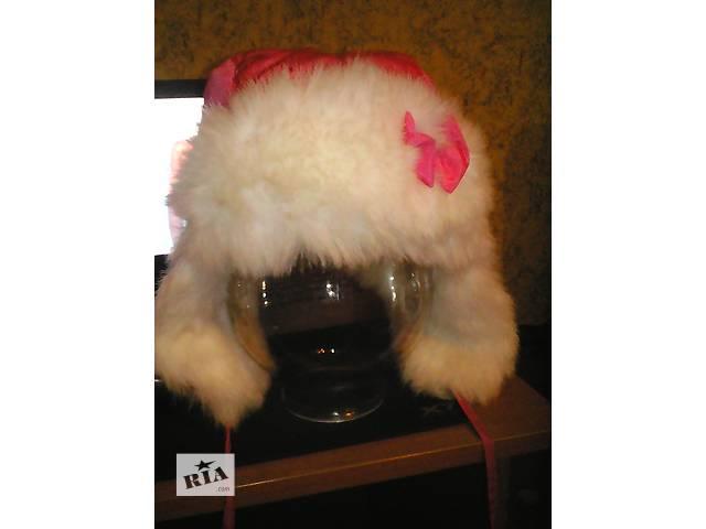 продам шапку- объявление о продаже  в Каменец-Подольском