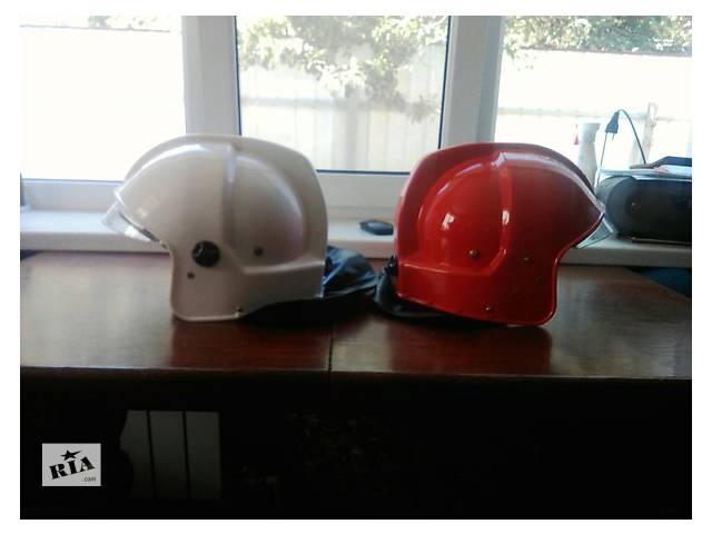 бу продам шлемы пожарного в Полтаве