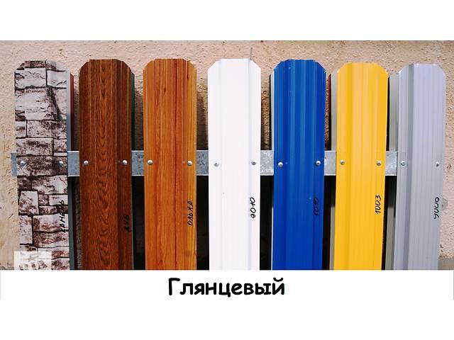 продам  Продам Штакетный металический забор с полимерным глянцевым или матовым покрытием! бу в Киеве