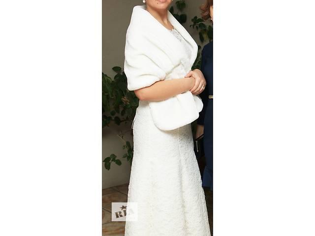 бу Продам свадебное платье в Киеве