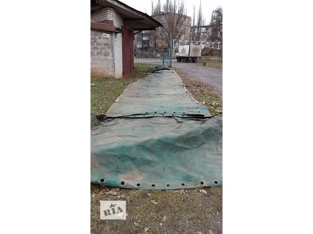 бу ПРОДАМ ! Тент - для полуприцепа 13.2 м в Кривом Роге (Днепропетровской обл.)
