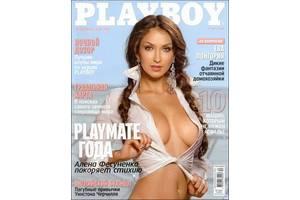 Продам журнал Playboy
