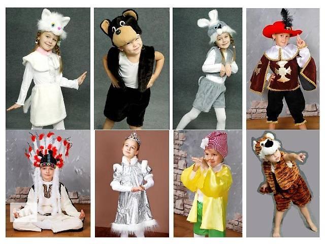 Продам детские карнавальные костюмы,костюмы зверей,сказочные персонажи.- объявление о продаже  в Киеве