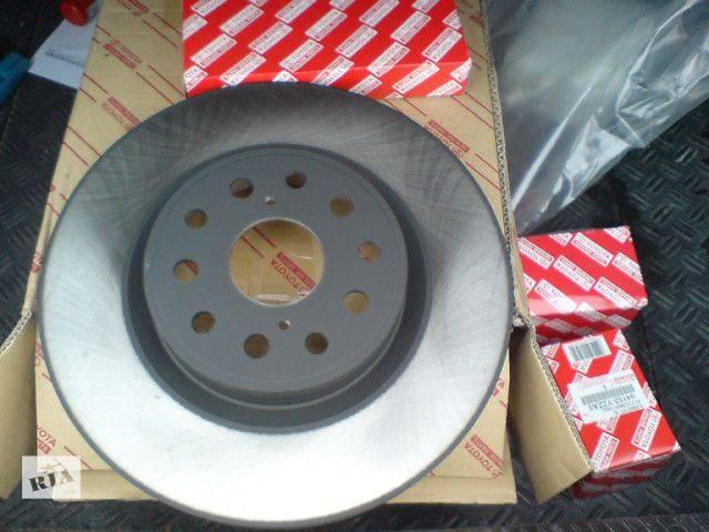 продам Тормозной диски Toyota Avalon 2005-2013 новый оригинал бу в Киеве
