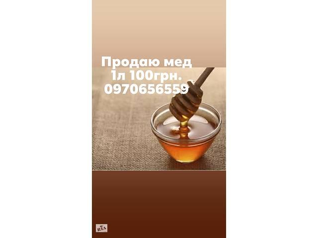 продам акция бу в Миргороде