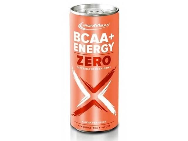 бу Аминокислоты в виде напитка IronMaxx BCAA+Energy Zero Drink - 330 мл (банка) - Персиковый чай в Полтаве