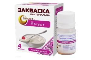 Бактериальная закваска Ипровит-Йогурт
