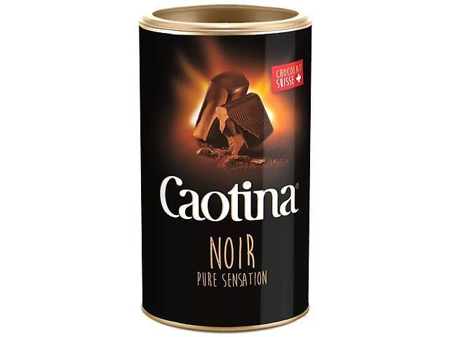 Caotina 500g, Noir черный какао, горячий шоколад.- объявление о продаже  в Харькове