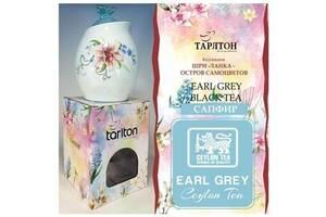 Чай TARLTON& quot; Сапфир, Эрл Грей& quot ;, Pekoe, фарфоровой сахарницы