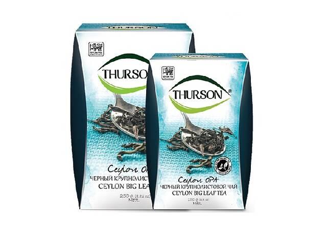 купить бу Чай Thurson Ceylon OPA Big Leaf Black Tea (Цейлон ОПА), цейлонский, 250 г в Киеве
