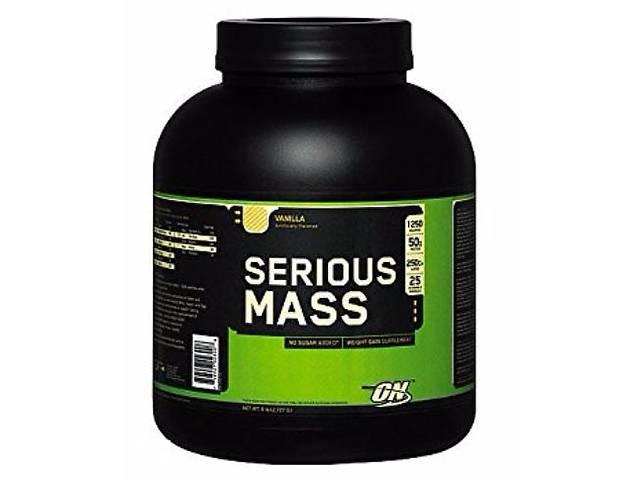 продам Гейнер Optimum Nutrition Serious Mass, 2,72 кг ваниль бу в Полтаве