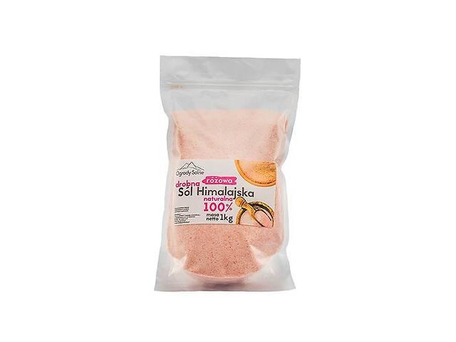 продам Гималайская розовая соль Ogrody Solne 1 кг (26348) бу в Киеве
