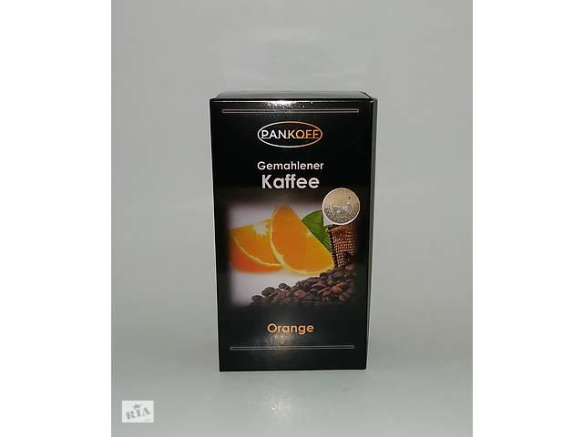 """Кофе молотый """"Апельсин"""" Pankoff- объявление о продаже  в Днепре (Днепропетровск)"""