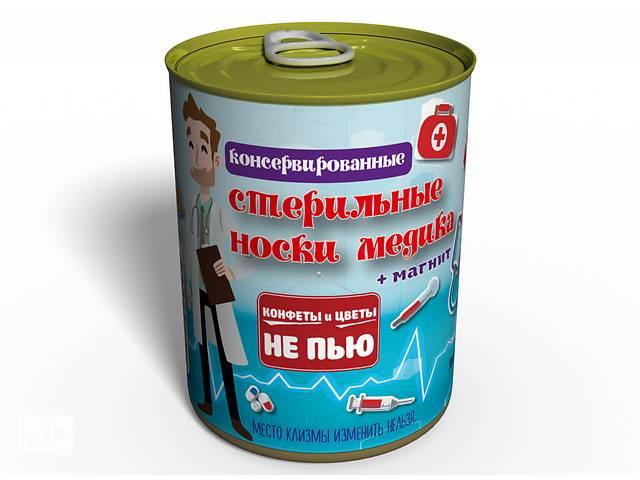 купить бу Консервированные стерильные носки Медика мужские в Киеве