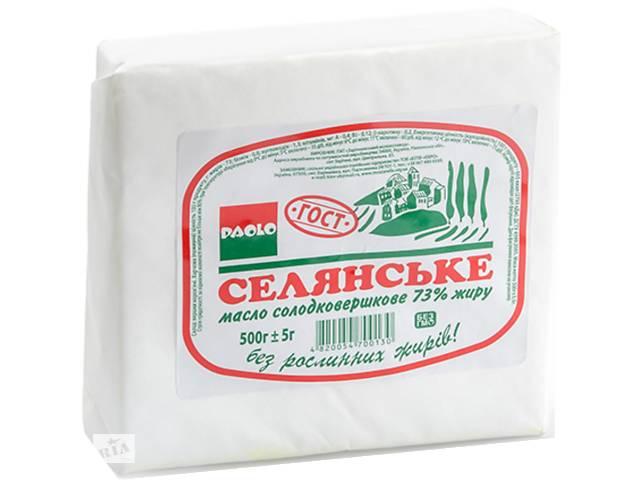 Масло сливочное натуральное ТМ ПАОЛО