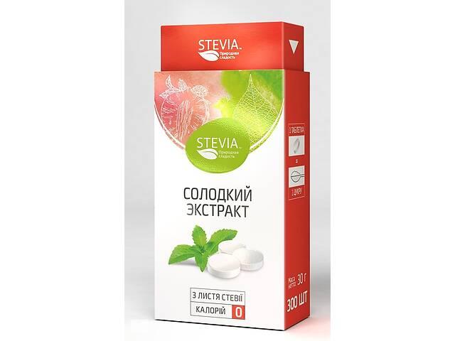 Натуральный заменитель сахара Stevia в таблетках 300 штук (4820130350068)- объявление о продаже  в Киеве