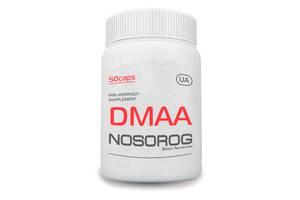 Nosorog DMAA, 50 капсул