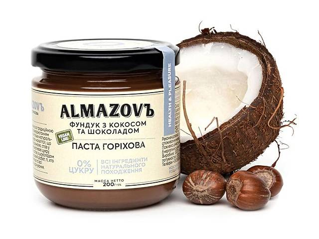 продам Паста фундук с кокосом и шоколадом Almazovъ 200г бу в Кривом Роге