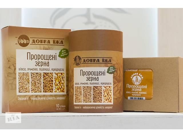 "🌾Пророщені зерна вівса, пшениці, кукурудзи, ячменю🌾ТМ""Добра їжа"".- объявление о продаже  в Чернигове"