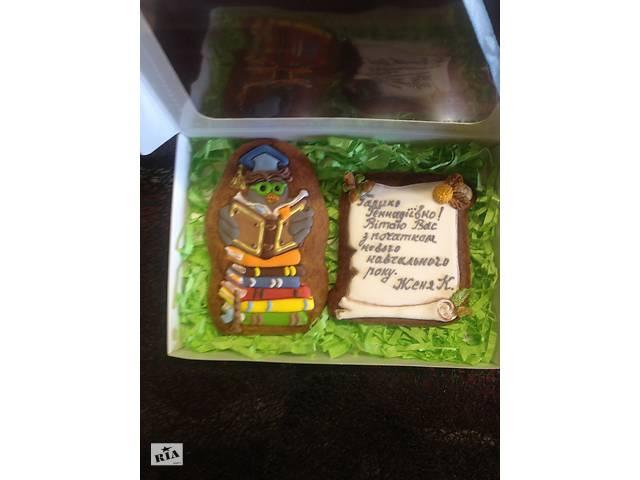 продам Пряничный набор ко Дню учителя бу в Броварах