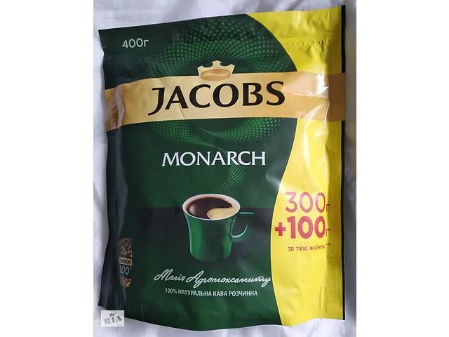 бу Растворимый кофе Якобс Монарх 400 г в Одессе