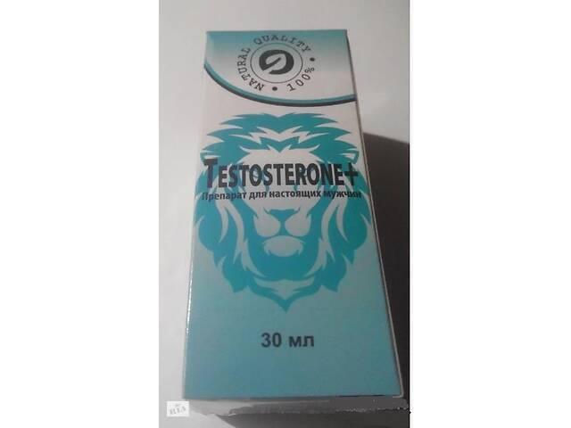 купить бу Testosteron Men -  енергії і сили в Виннице