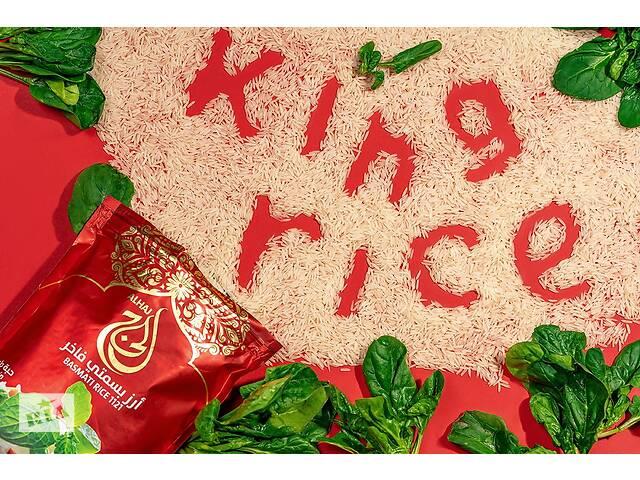 Индийский рис Басмати- объявление о продаже  в Ужгороді