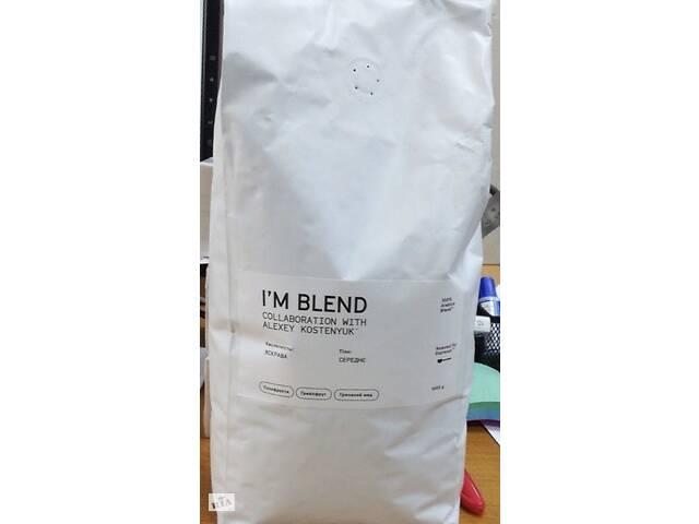 Зерновой кофе. Оптовая цена за розницу