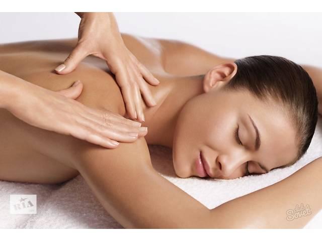 купить бу Профессиональный массаж Тернополь в Тернополе