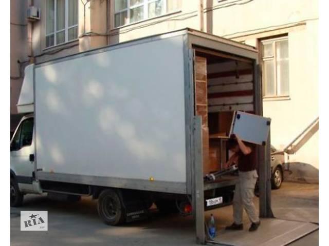 продам Профессиональные услуги грузчика бу в Днепре (Днепропетровск)