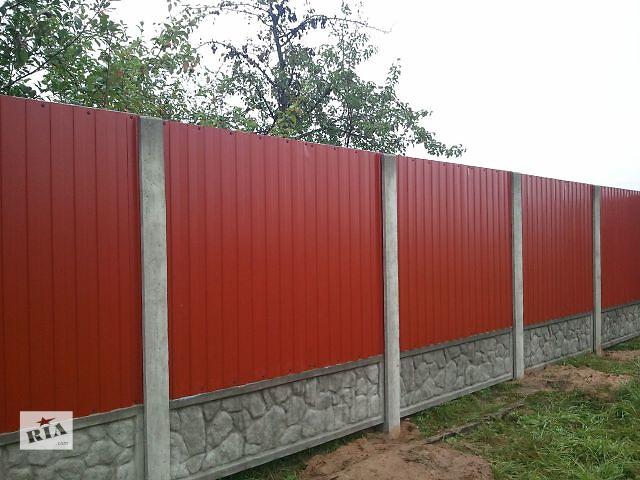 Профнастил для забора,стеновой,несущий недорого- объявление о продаже  в Мелитополе