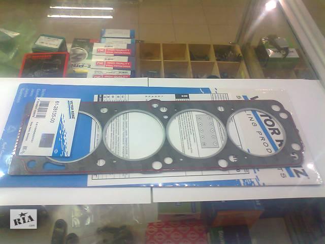 прокладка головки блока 1,5   Daewoo Lanos- объявление о продаже  в Киеве
