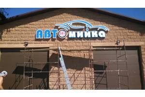 Предлагаем изготовление и монтаж световых букв, световая реклама Западная Украина