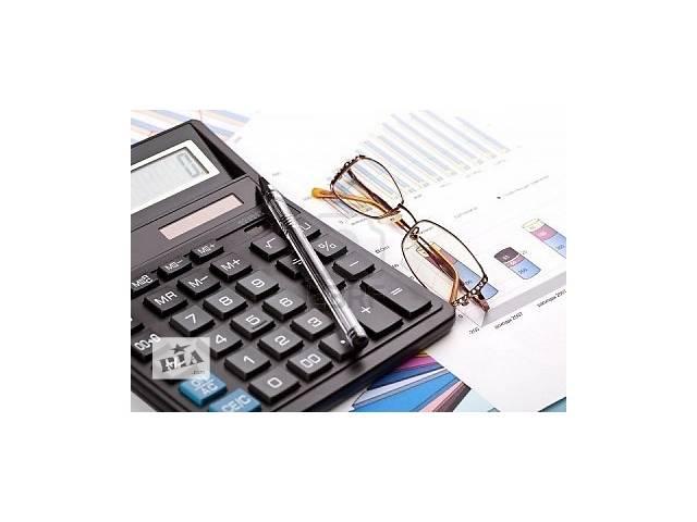 Предлагаю бухгалтерские услуги для физических лиц-предпринимателей- объявление о продаже  в Ровно