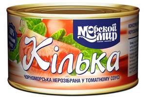 Виробляємо і продаємо рибні консерви ТМ Морський світ, ТМ Venisa