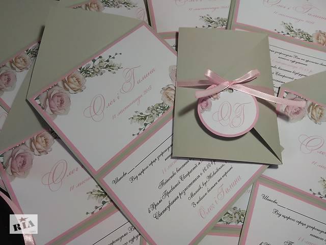 050cdec098ab5c бу Запрошення на весілля конверт. Весільні запрошення. Запрошення на весілля.  в Івано-