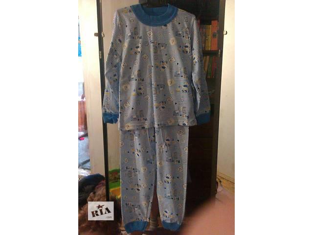 пижама детская- объявление о продаже  в Изюме