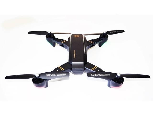продам Квадракоптер Phantom D5HW c WiFi камерою. складаний корпус бу в Одесі