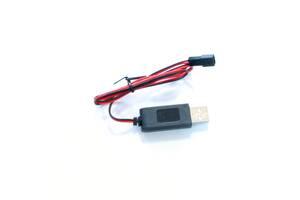 Зарядное устройство 3.7V Helicute H820 USB-JST