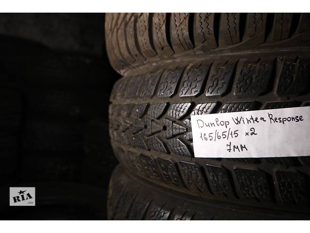 бу R15 165/65 Dunlop Winter Response (2шт) в Киеве