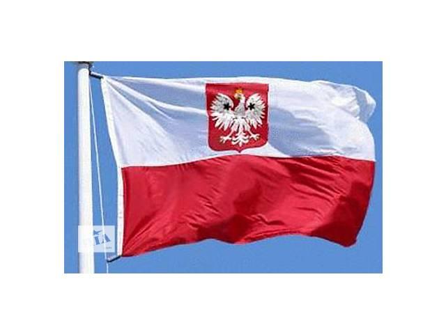бу Рабочая виза в Польшу  в Украине
