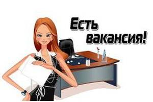 Адміністратор в інтернет-магазин
