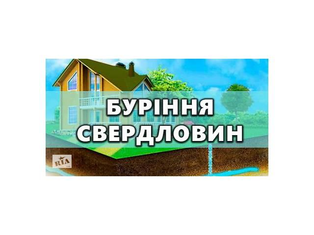 Буровий майстер на воду- объявление о продаже   в Украине