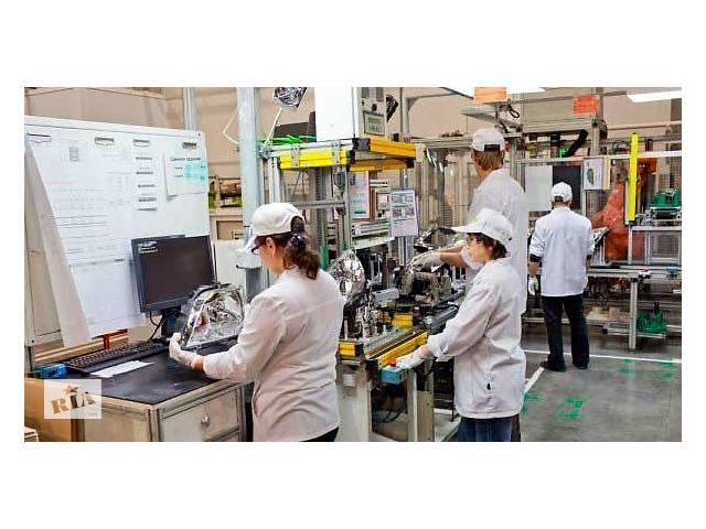 Чоловіки, жінки та сімейні пари на контроль якості виробництва фар на завод в Чехію- объявление о продаже   в Украине