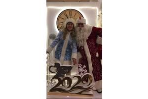Дед Мороз и Снегурочка в Новогоднюю ночь поздравит ребенка в Виннице