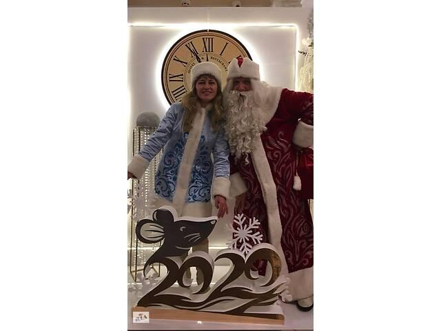 Дед Мороз и Снегурочка в Новогоднюю ночь поздравит ребенка в Виннице- объявление о продаже   в Украине