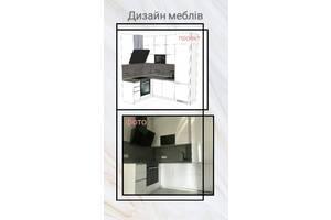 Дизайнер меблів