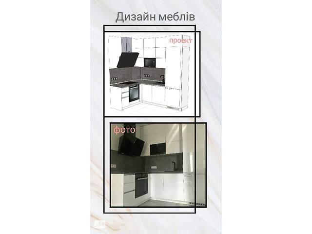 бу Дизайнер меблів  в Украине