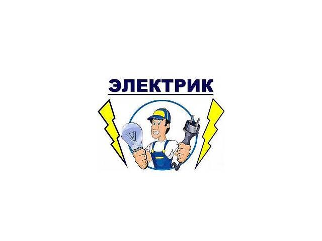 Інженер електрик- объявление о продаже   в Украине