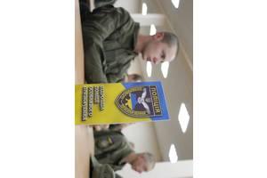 Полк поліції особливого призначення ГУНП в Київській області відкриває набір на посади поліцейських